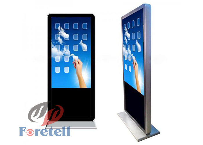 HDMI Port Interactive Digital Display Signage , Mobile Digital Signage Monitor For Entertainment